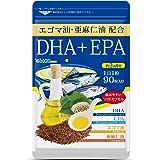 シードコムス seedcoms 亜麻仁油 エゴマ油配合 DHA+EPA 約3ヶ月分 90粒
