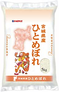 【精米】 宮城県産 白米 ひとめぼれ 5kg 令和2年産