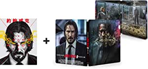 【Amazon.co.jp限定】JOHN WICK / ジョン・ウィック : パラベラム [4K ULTRA HD+本編Blu-ray+特典Blu-ray] (日本オリジナルデザイン スチールブックケース付) [Steelbook]