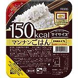 大塚食品 マイサイズ マンナンごはん 140g×24個入×(2ケース)