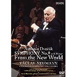 ノイマン/ドヴォルザーク:交響曲第9番≪新世界より≫-「新世界」初演100年記念コンサート・ライヴ- [DVD]