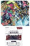 ブシロード カードファイト!! ヴァンガード ブースターパック第10弾 虚幻竜刻 VG-V-BT10 BOX
