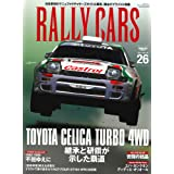 RALLY CARS Vol.26 TOYOTA CELICA TURBO 4WD (サンエイムック  ラリーカーズ)