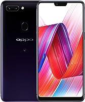 OPPO R15 Pro, 紫色