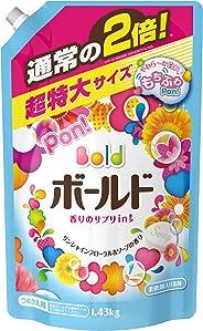 【大容量】ボールド 洗濯洗剤 液体 香りのサプリインジェル 詰替用 超特大サイズ 1.43kg