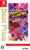 ULTRA STREET FIGHTER II The Final Challengers (ウルトラストリートファイターII ザ・ファイナルチャレンジャーズ) Best Price - Switch