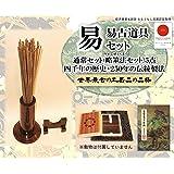易占道具セット 通常セット 略筮法(りゃくぜいほう)用|筮竹・算木・筮筒・算木入れ・筮竹台が揃った伝統・プロ仕様の高級品…