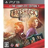 バイオショック インフィニット コンプリートエディション - PS3
