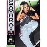 The Book of the Pearl (Samurai Girl 3)