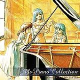 イース・ピアノコレクション