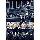 KYOTO BLACK 白い悪魔 [DVD]