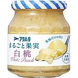 アヲハタ まるごと果実 白桃 250g