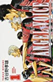 ANGEL VOICE 1 (少年チャンピオン・コミックス)