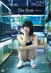 南なこ The Rose    [DVD]