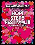 THE IDOLM@STER 8th ANNIVERSARY HOP!STEP!!FESTIV@L!!!@YOKOHAMA0804 【Blu-ray】