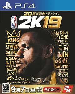 【PS4】NBA 2K19 20周年記念エディション