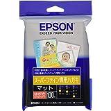 EPSON スーパーファイン専用ハガキ100枚 KH100SF