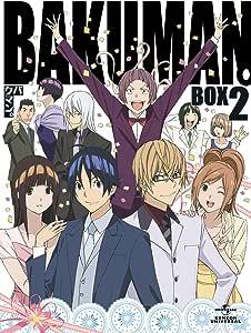 バクマン。3rdシリーズ BD-BOX2 [Blu-ray]