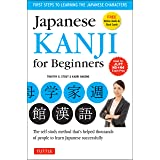 Japanese Kanji for Beginners: First Steps to Learn the Basic Japanese Characters (Includes CD-ROM)