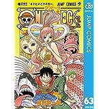 ONE PIECE モノクロ版 63 (ジャンプコミックスDIGITAL)