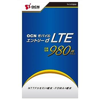 OCN モバイル【エントリー d LTE 980】マイクロSIM