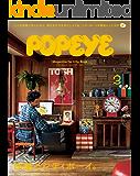 POPEYE(ポパイ) 2020年 3月号 [部屋とシティボーイ。] [雑誌]