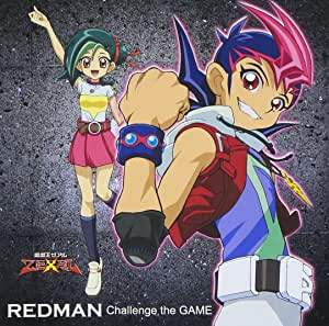 Challenge the GAME(DVD付)