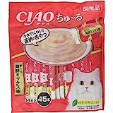 [Amazon限定ブランド] Figaro チャオ (CIAO) 猫用おやつ ちゅ~る まぐろ 海鮮ミックス味 14g×45本入