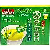 宇治の露 伊右衛門 インスタント緑茶スティック (0.8g×30P)×3個