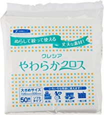日本製紙クレシア やわらかクロス 320X335mm 50枚 65200