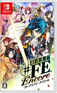 幻影異聞録♯FE Encore -Switch