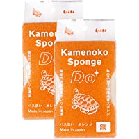 亀の子 バススポンジ Do バス洗い オレンジ 2個セット 22192463