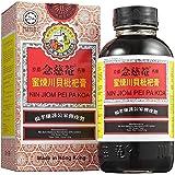 Nin Jiom Pei Pa Koa Throat Syrup, 300ml