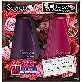 セグレタ ポンプペア アロマティックローズの香り (シャンプー430ml+コンディショナー430ml) セグレタトリートメントサンプル2回分付き 430ml+430ml