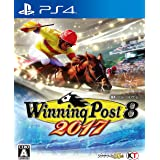 Winning Post 8 2017 - PS4