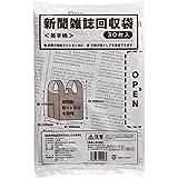 新聞雑誌回収袋