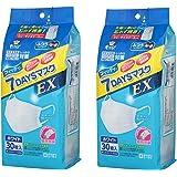 【2個セット】(個別包装) フィッティ 7DAYS マスク EX エコノミーパックケース付 30枚入 ふつうサイズ ホワイト PM2.5対応