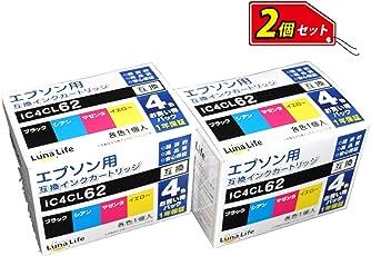 エプソン用 互換インクカートリッジ EPSON IC4CL62 4本パック×2 高品質 安心の保証書付き Luna Life ルナライフ LNAO EP62/4P *2PCS
