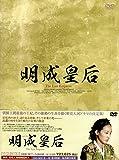 明成皇后 DVD-BOX2