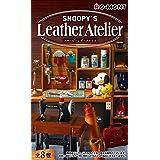 リーメント SNOOPY'S Leather Atelier BOX商品