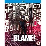 BLAME! Blu-ray