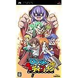 ひぐらしデイブレイク ポータブル(通常版) - PSP