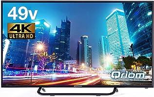 山善 キュリオム 49V型 液晶 テレビ 4K対応 地上・BS・110度CS 外付けHDD 録画 裏番組録画 QRS-49U4K