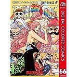 ONE PIECE カラー版 66 (ジャンプコミックスDIGITAL)
