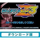 ロックマン ゼロ 3 [WiiUで遊べるゲームボーイアドバンスソフト][オンラインコード]