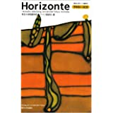 Horizonte―東京大学ドイツ語教材 [CD付]