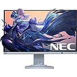 NEC ゲーミング モニター E241N 23.8型ワイド IPS 非光沢 フルHD スピーカ内蔵/ブルーライト軽減/スリムベゼルを採用/HDMI/DisplayPort/VGA/画面回転/高さ調整/Switch·PS対応(整備済み品)
