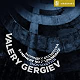 Symphony No 7: Leningrad