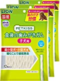 ライオン (LION) PETKISS 犬用おやつ 食後の歯みがきガム 子犬用 10本入りX3 (まとめ買い)