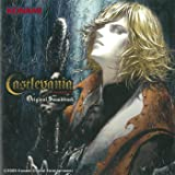 Castlevania Original Soundtrack